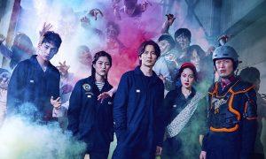 ภาพยนตร์ ซอมบี้ The Odd Family: Zombie on Sale