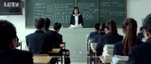 รีวิวเรื่อง Young Style (จีน 2013)